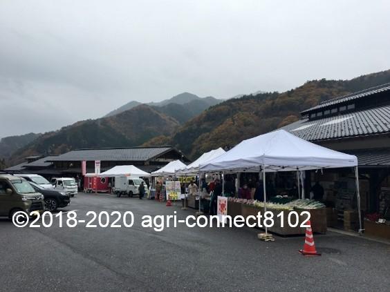 f:id:agri-connect:20201108215737j:plain