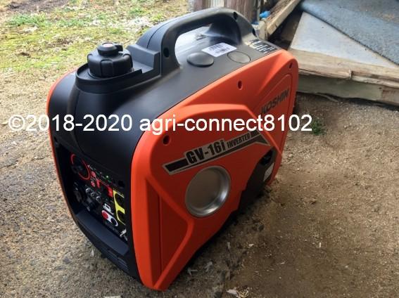f:id:agri-connect:20201127232149j:plain