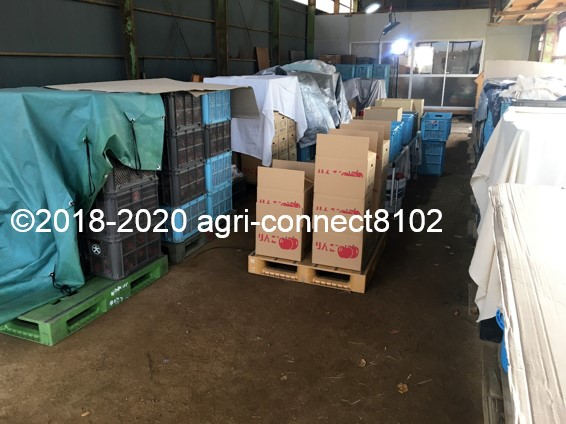 f:id:agri-connect:20201127233749j:plain