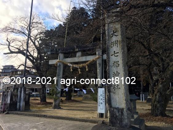 f:id:agri-connect:20210106211737j:plain