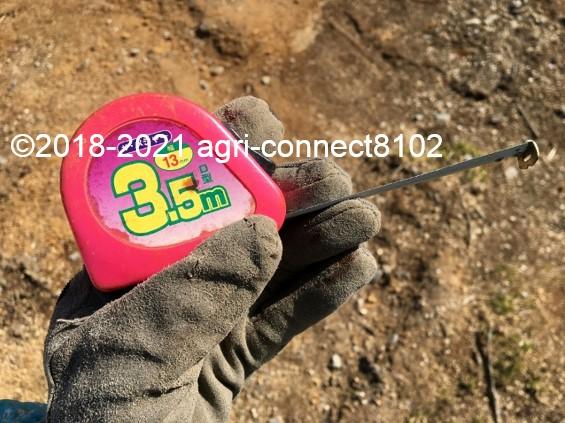 f:id:agri-connect:20210327231100j:plain