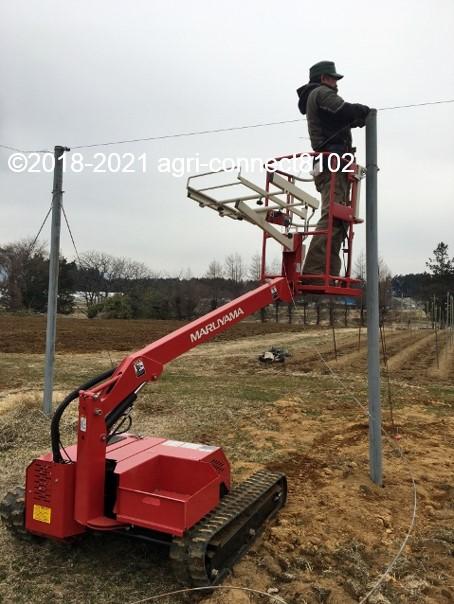 f:id:agri-connect:20210327231203j:plain