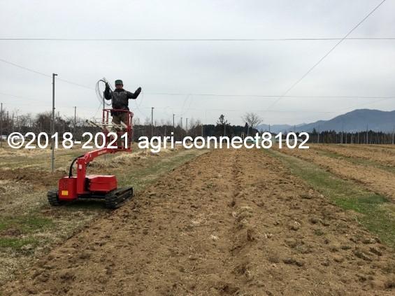 f:id:agri-connect:20210327231208j:plain