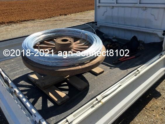 f:id:agri-connect:20210327231938j:plain