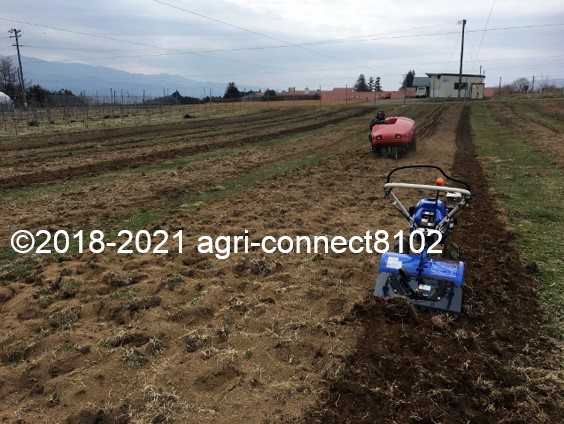 f:id:agri-connect:20210327232754j:plain