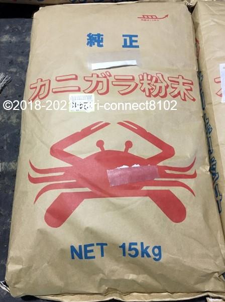 f:id:agri-connect:20210327233249j:plain