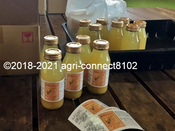 f:id:agri-connect:20210504220837j:plain