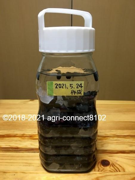 f:id:agri-connect:20210524234407j:plain