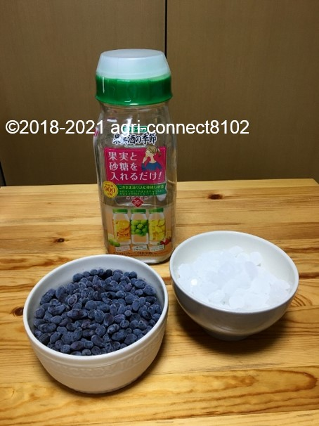 f:id:agri-connect:20210606205704j:plain