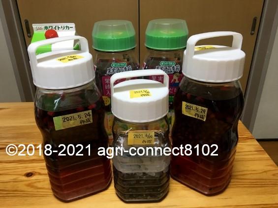 f:id:agri-connect:20210629205613j:plain