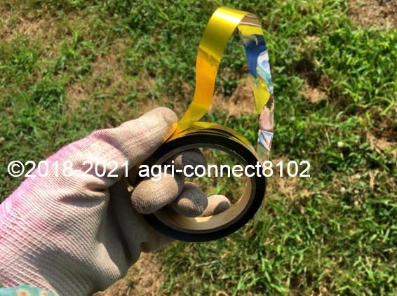 f:id:agri-connect:20210730201223j:plain