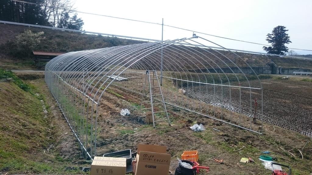 f:id:agri-work:20181124221229j:plain