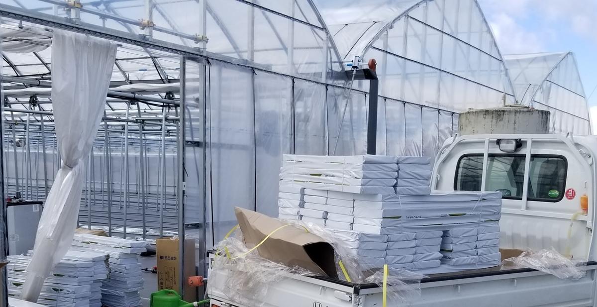 f:id:agri-work:20200414210737j:plain