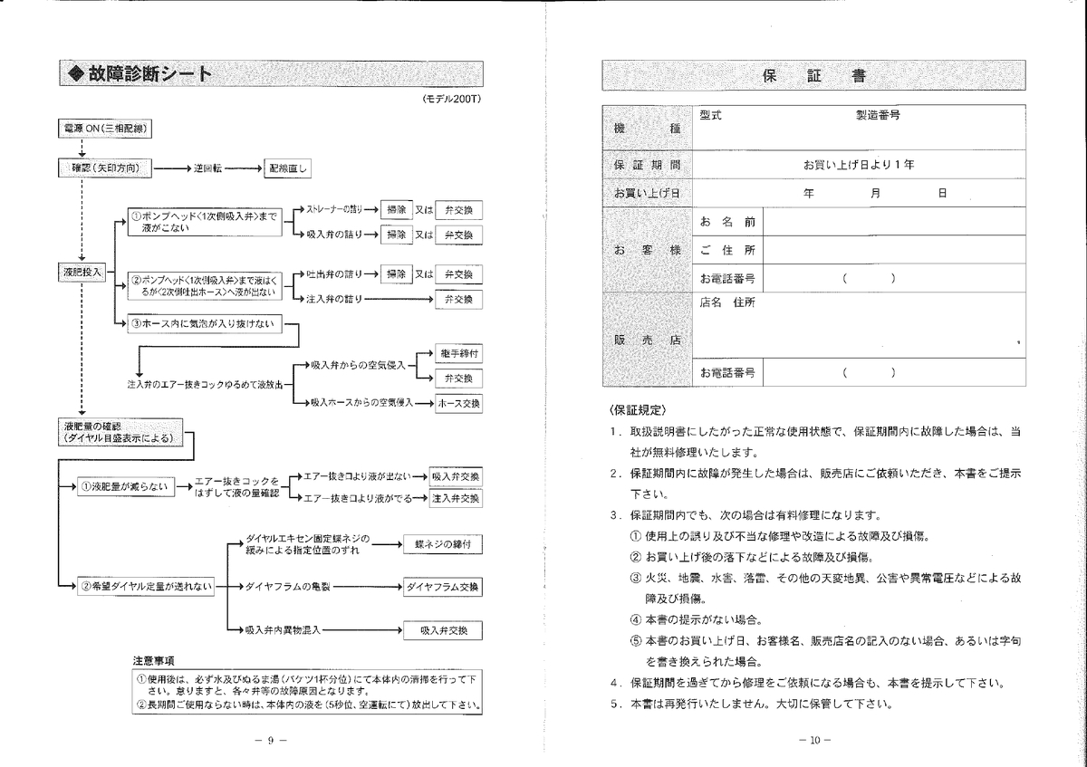 f:id:agri-work:20200813093621j:plain