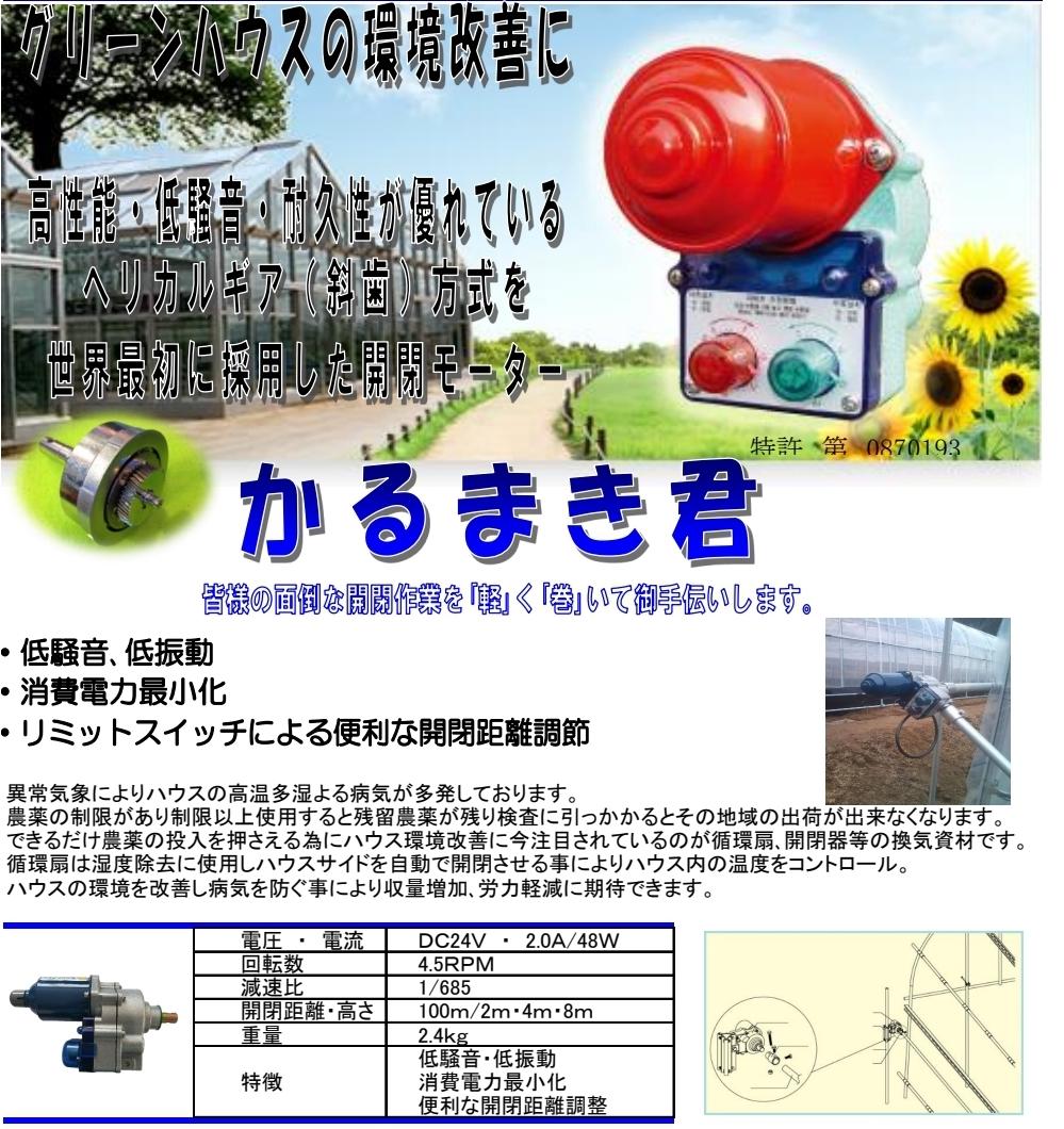 f:id:agri-work:20210505153231j:plain