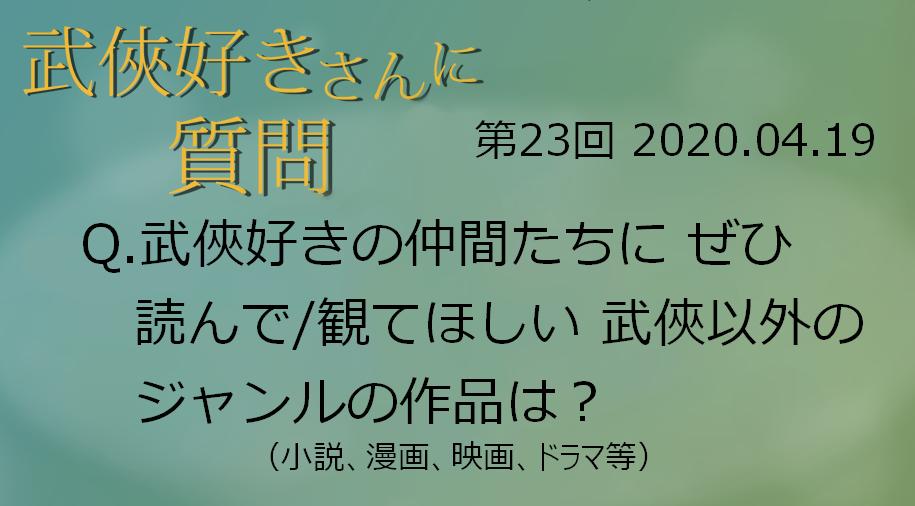 f:id:aguila_jata:20200429000018p:plain