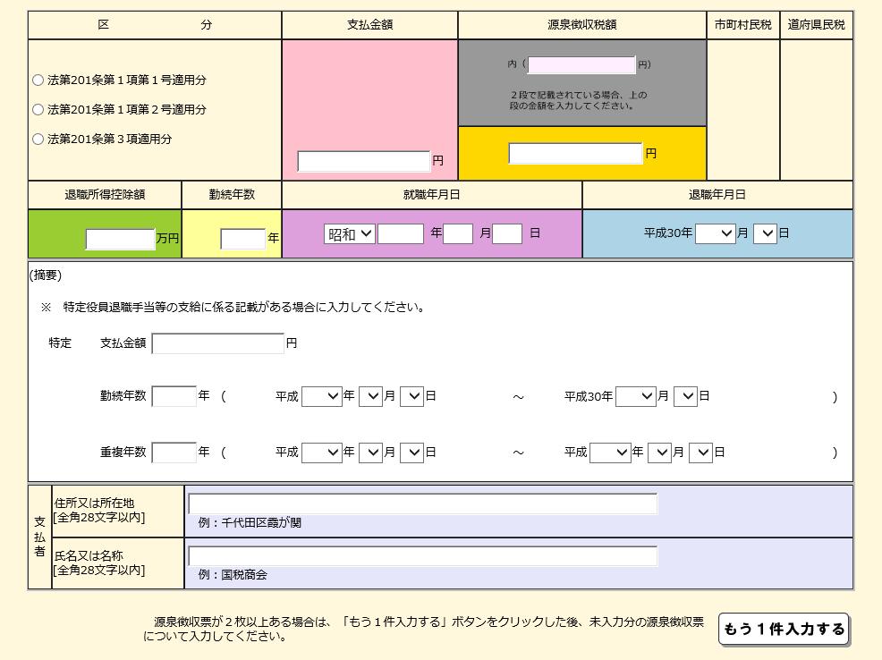 f:id:agura-huma:20190209212738p:plain