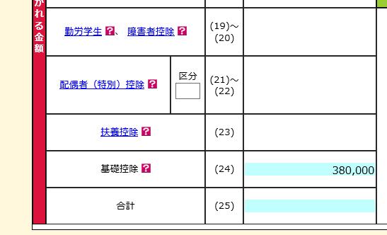 f:id:agura-huma:20190209213259p:plain