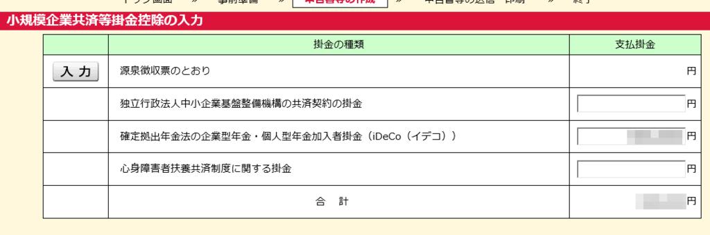 f:id:agura-huma:20190209213734p:plain