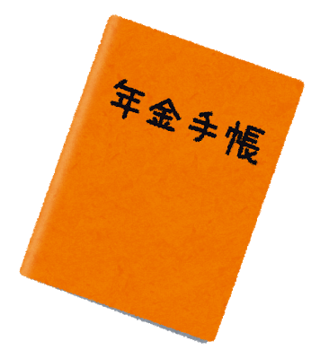f:id:agura-huma:20190402092526p:plain