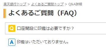 f:id:agura-huma:20190408164410p:plain