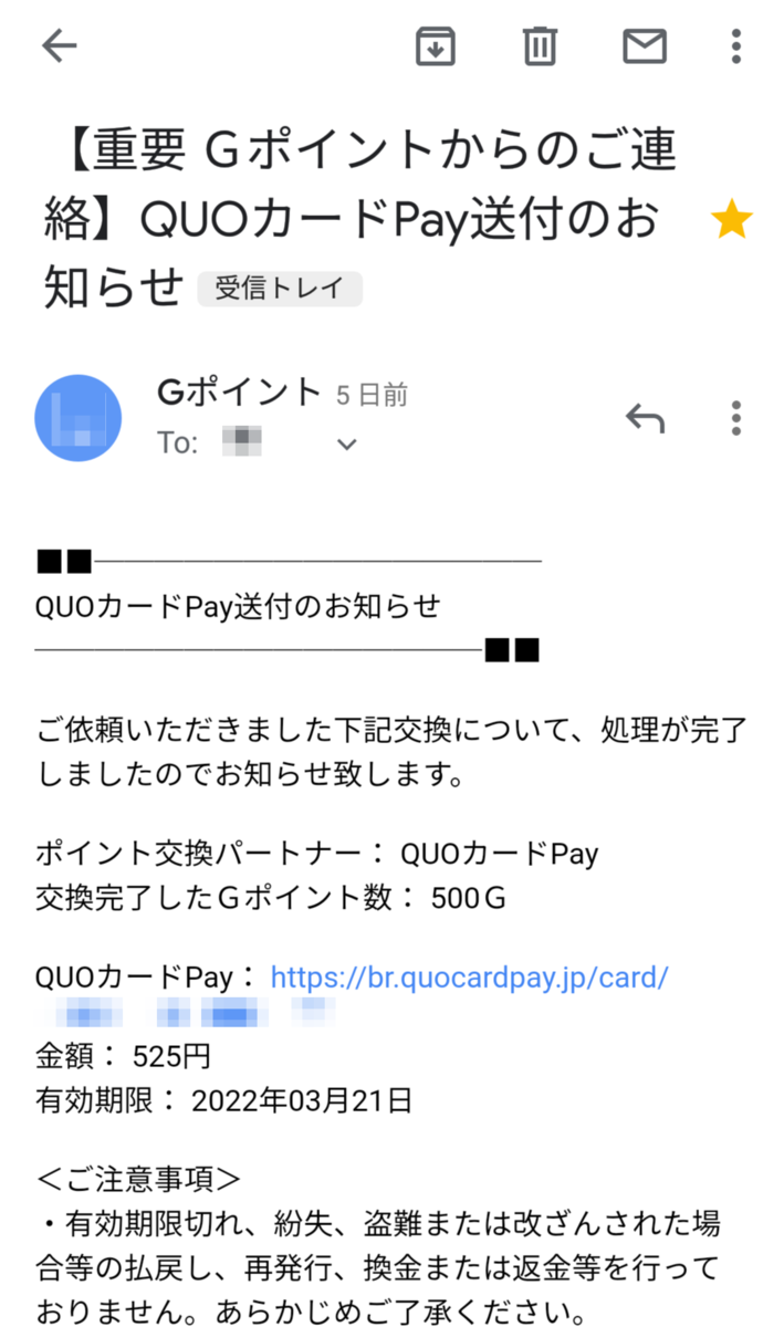 f:id:agura-huma:20190416212635p:plain