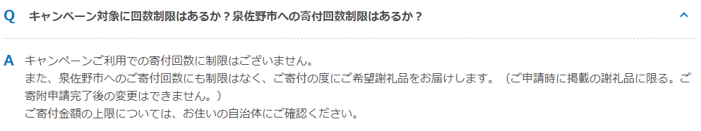 f:id:agura-huma:20190528094741p:plain