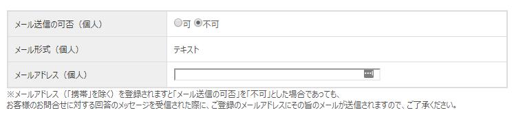 f:id:agura-huma:20190529152651p:plain