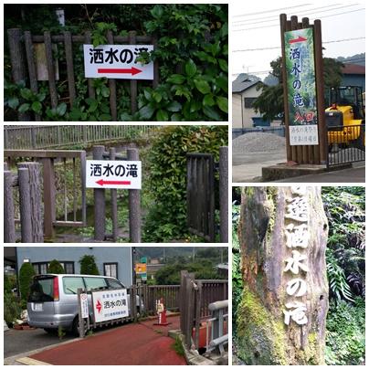 f:id:agura-huma:20190704095357j:plain