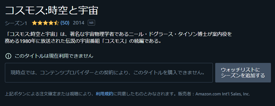 f:id:agura-huma:20190806112202p:plain