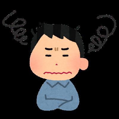 f:id:agura-huma:20191025074732p:plain