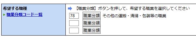 f:id:agura-huma:20191121102925p:plain