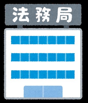f:id:agura-huma:20191124140007p:plain