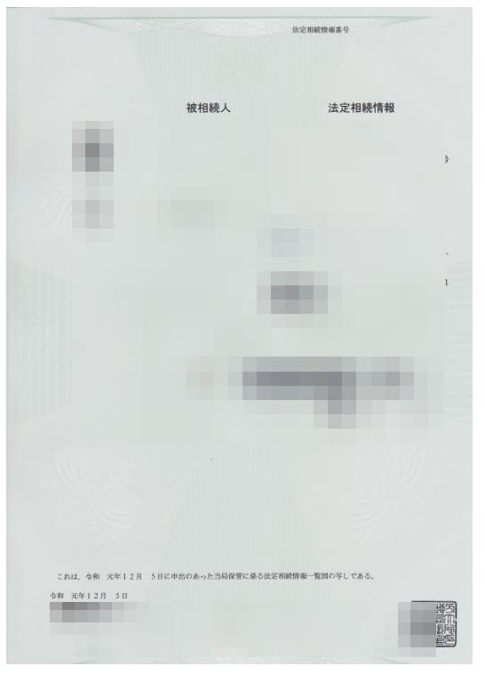 f:id:agura-huma:20191210162359p:plain