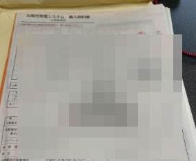 f:id:agura-huma:20191222115840p:plain