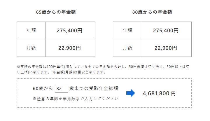 f:id:agura-huma:20200108112927p:plain