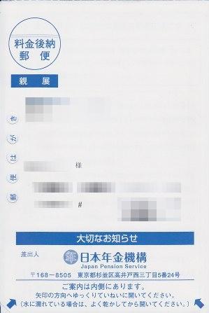 f:id:agura-huma:20200208142316j:plain