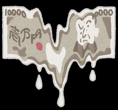 f:id:agura-huma:20200229165917p:plain