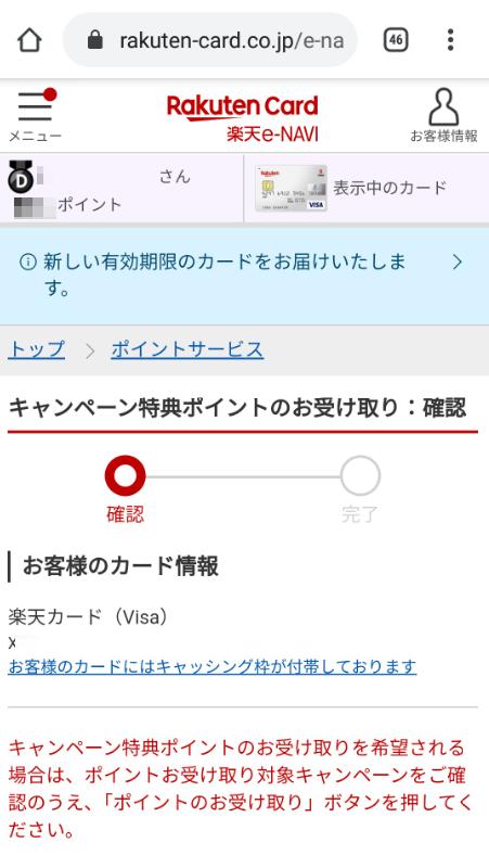 f:id:agura-huma:20200301133518p:plain