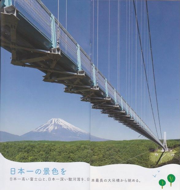 f:id:agura-huma:20200320144529j:plain