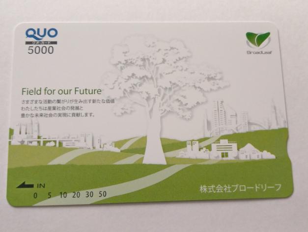f:id:agura-huma:20200326081347p:plain