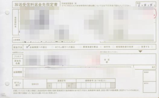 f:id:agura-huma:20200407090129p:plain