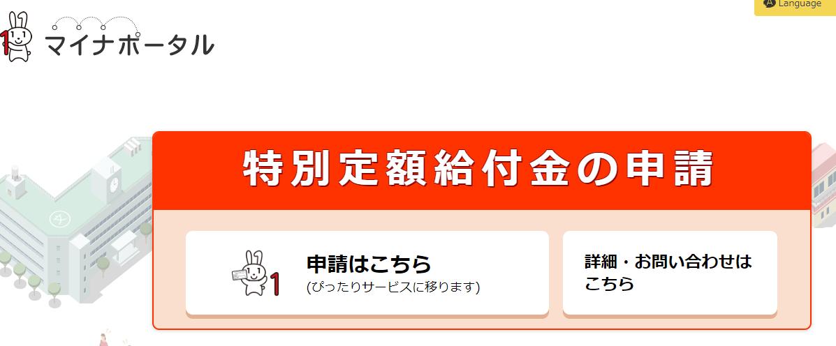 f:id:agura-huma:20200501133640p:plain