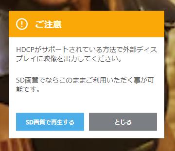 f:id:agura-huma:20200531174535p:plain