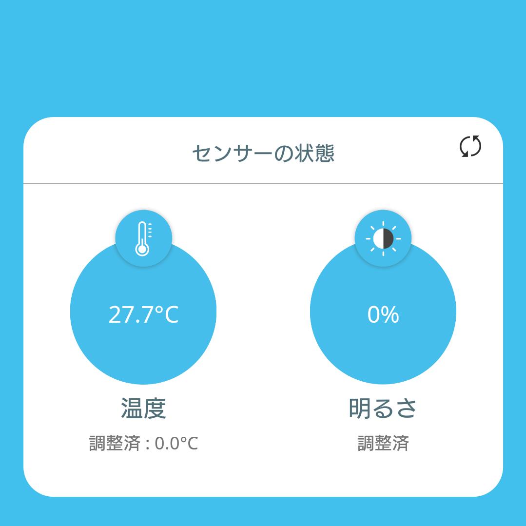 f:id:agura-huma:20200616090030p:plain