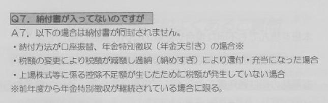 f:id:agura-huma:20200621163837p:plain
