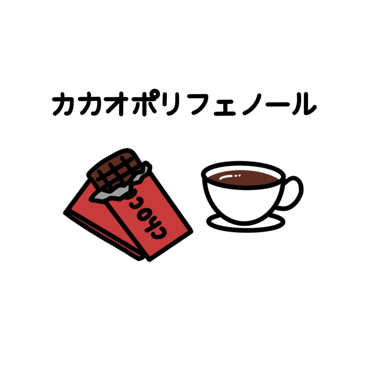 f:id:agura-huma:20200629104051j:plain
