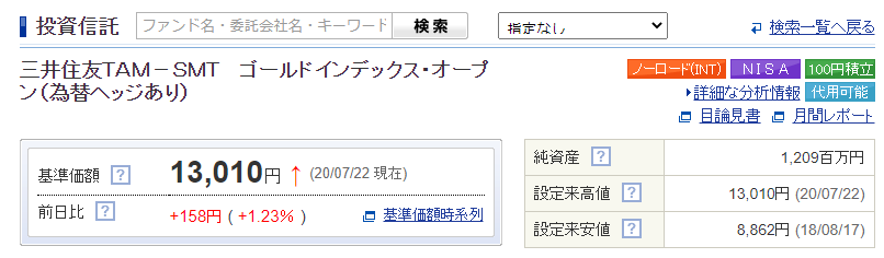 f:id:agura-huma:20200727142908p:plain