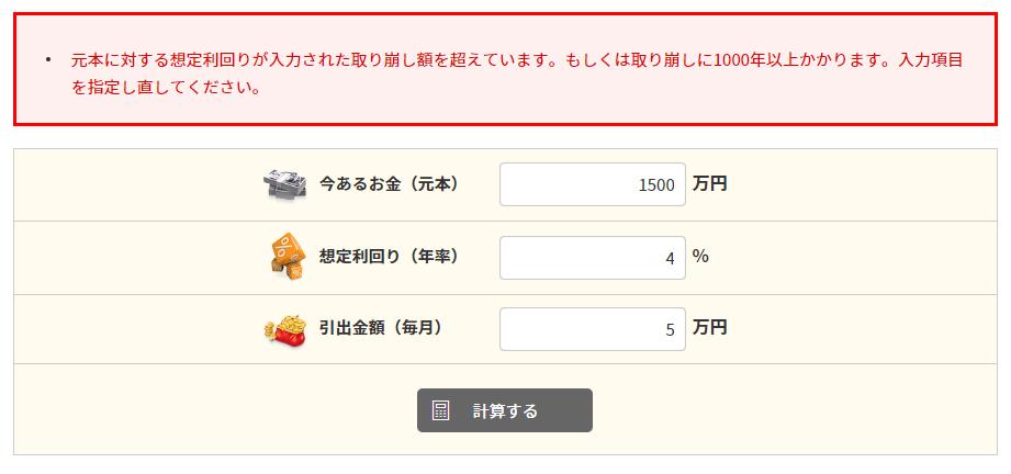 f:id:agura-huma:20200805084102p:plain