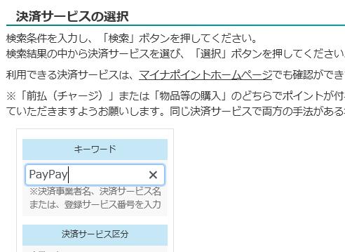 f:id:agura-huma:20200814112828p:plain